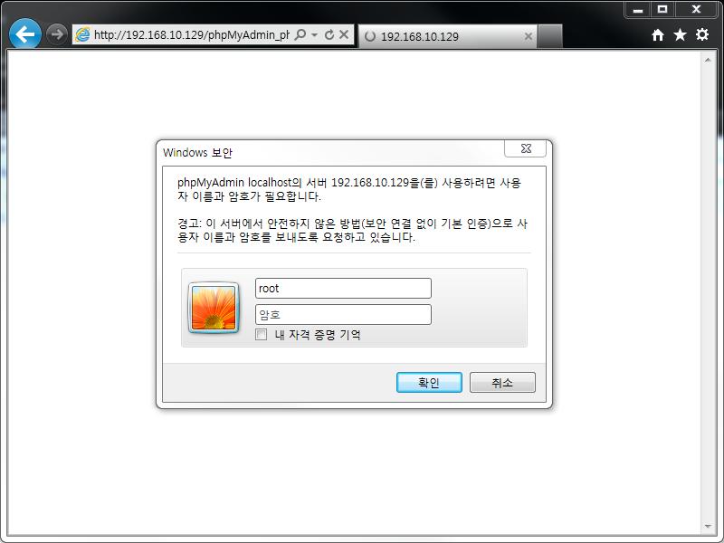 phpmyadmin_1.login