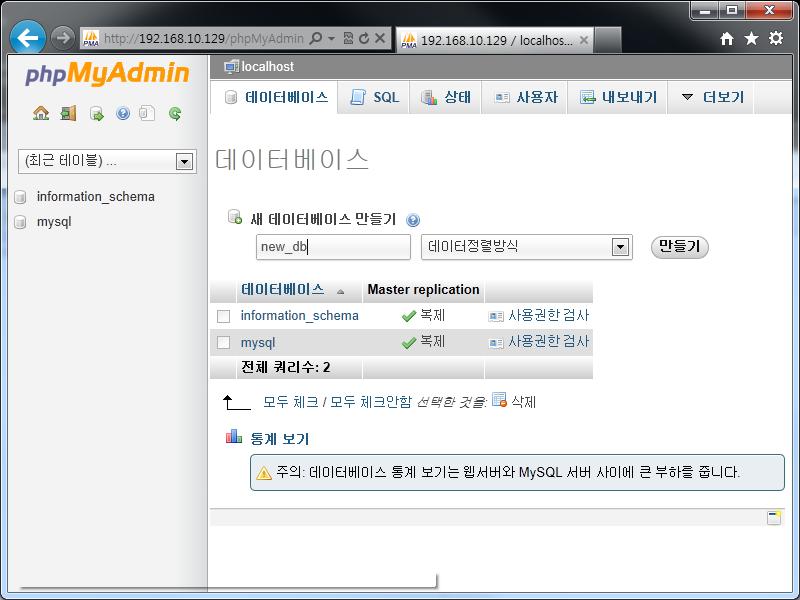 phpmyadmin_3.db